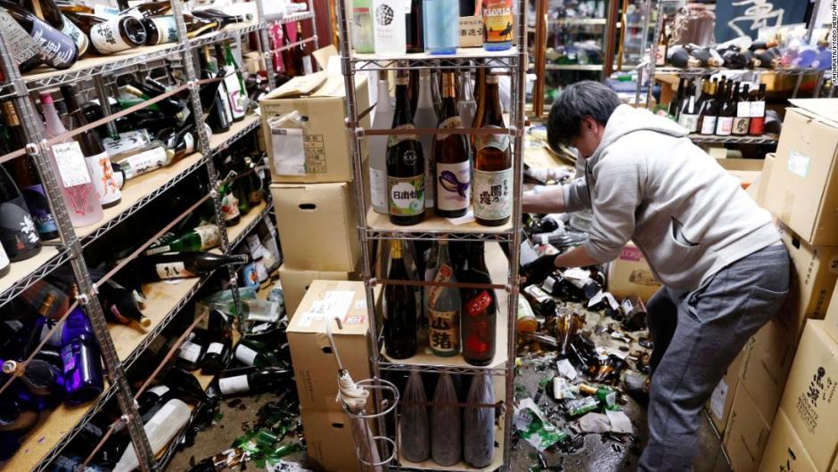 Poderoso terremoto de magnitud 7,1 golpea el este de Japón.